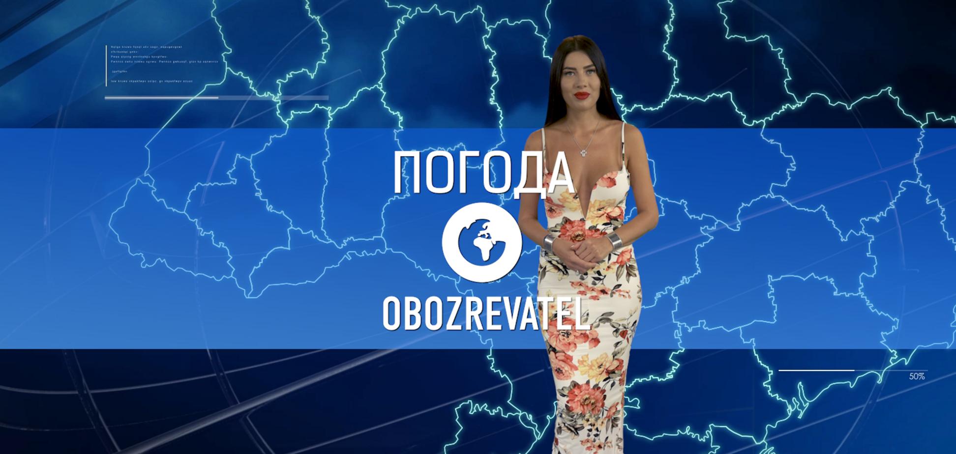 Прогноз погоди в Україні на неділю, 24 жовтня, з Алісою Мярковською