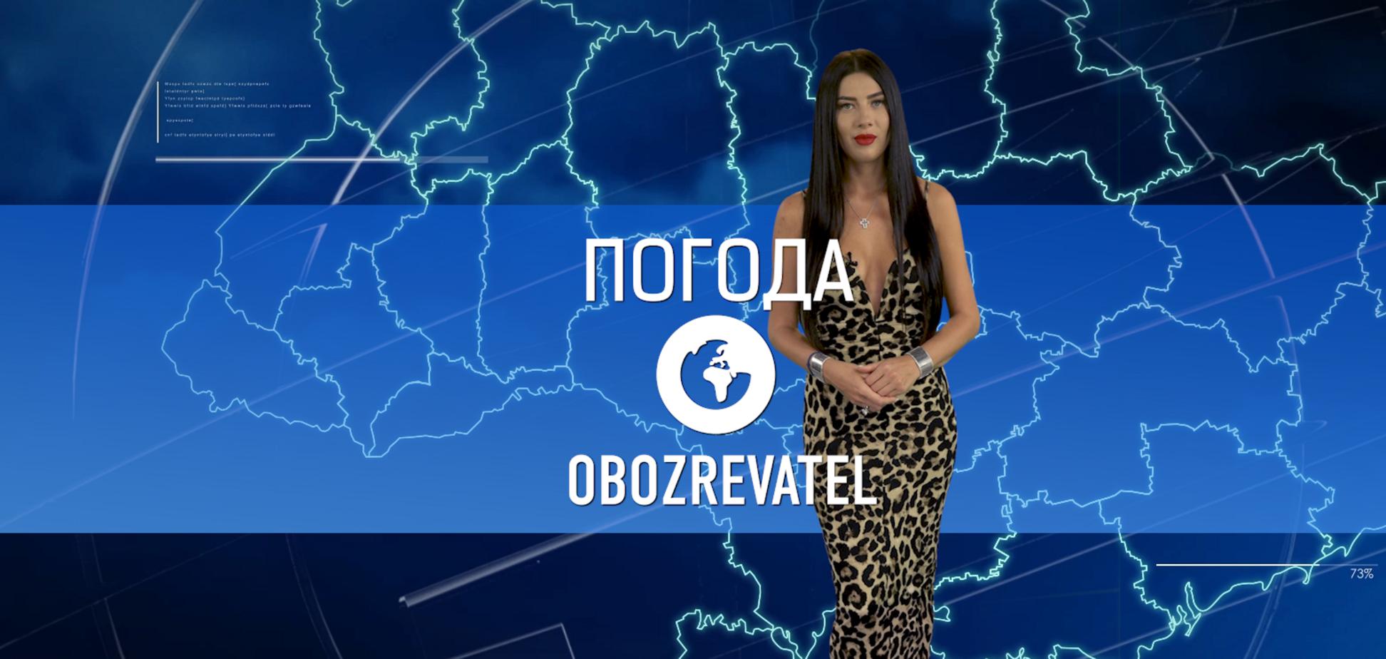 Прогноз погоди в Україні на понеділок, 25 жовтня, з Алісою Мярковською