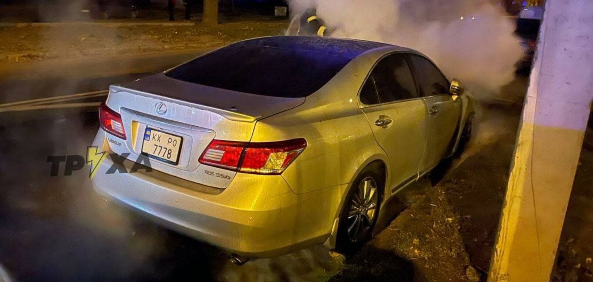 У Харкові спалили Lexus, на якому їздив співробітник ОГП