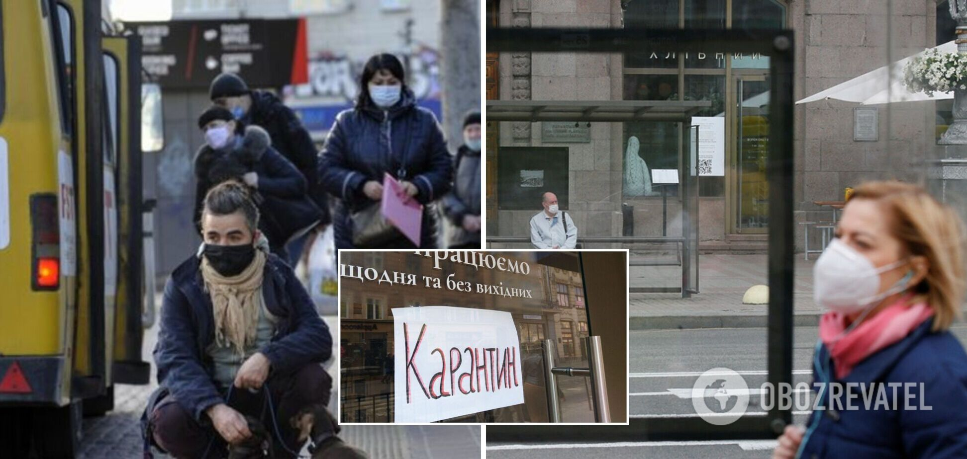 В Николаеве заявили о введении ограничений для невакцинированных: какие запреты будут действовать