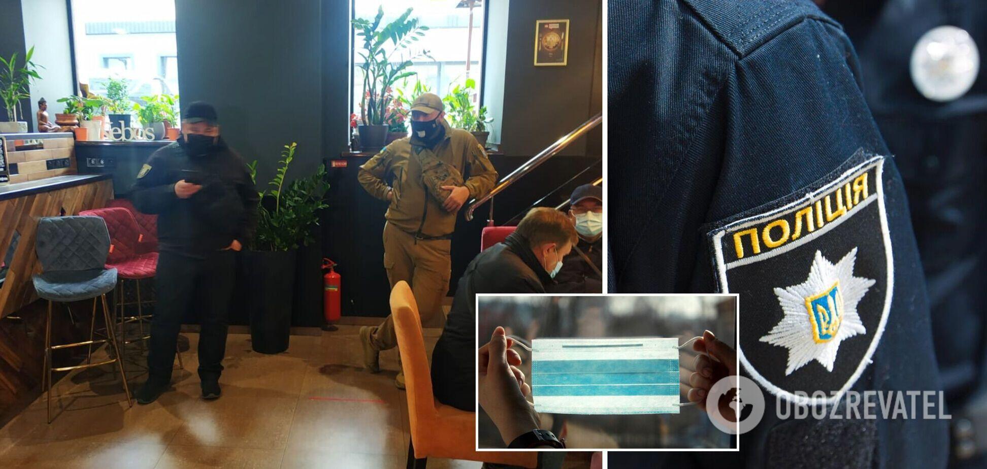 У Києві ресторан оштрафували за порушення карантину: люди були без масок. Відео