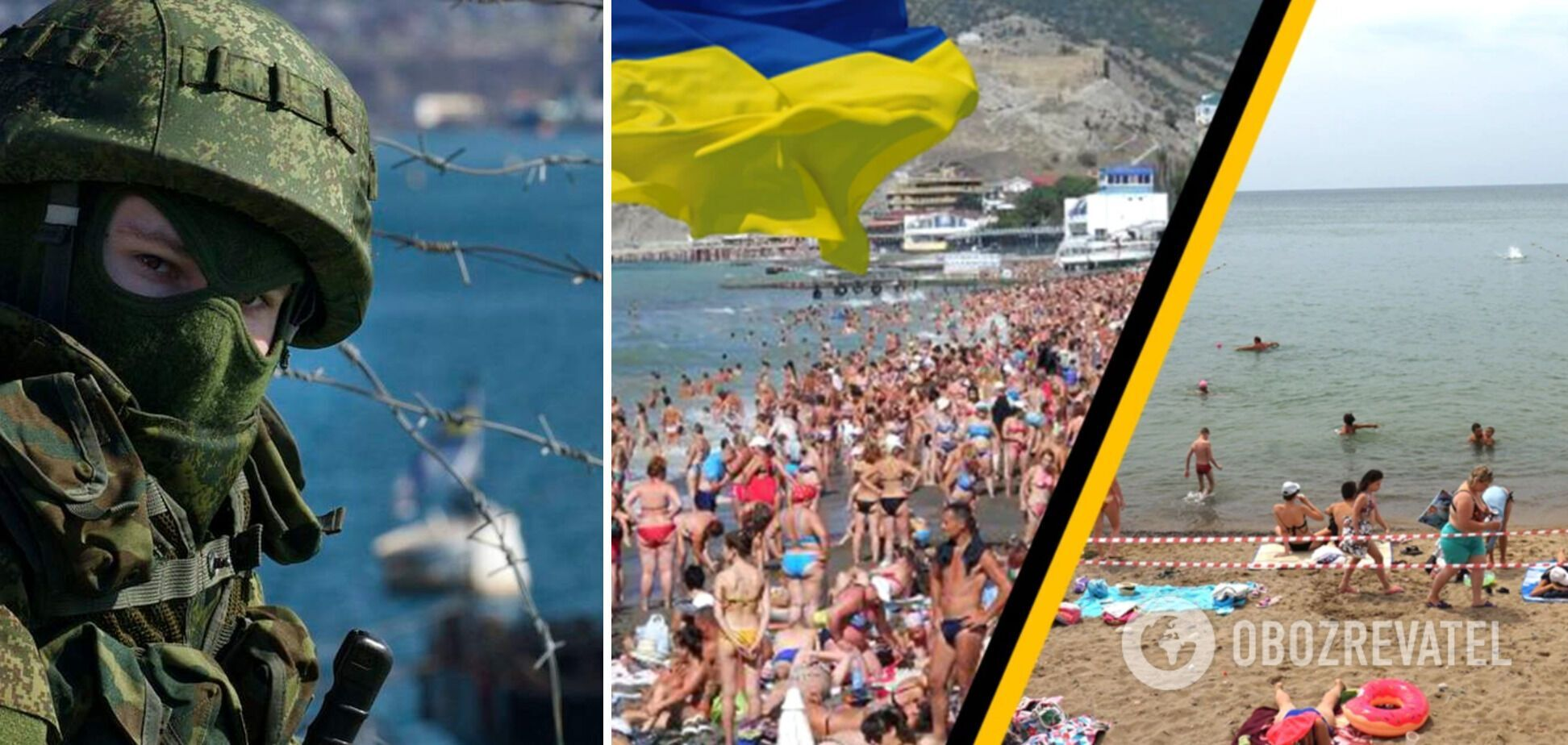 Новости Крымнаша. Страна, которой нечем гордиться