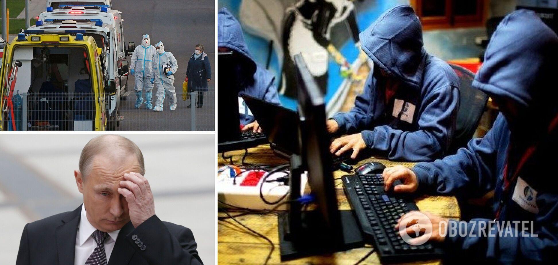 Вселенная – не фраер: как Россия расплачивается за антивакцинальную пропаганду