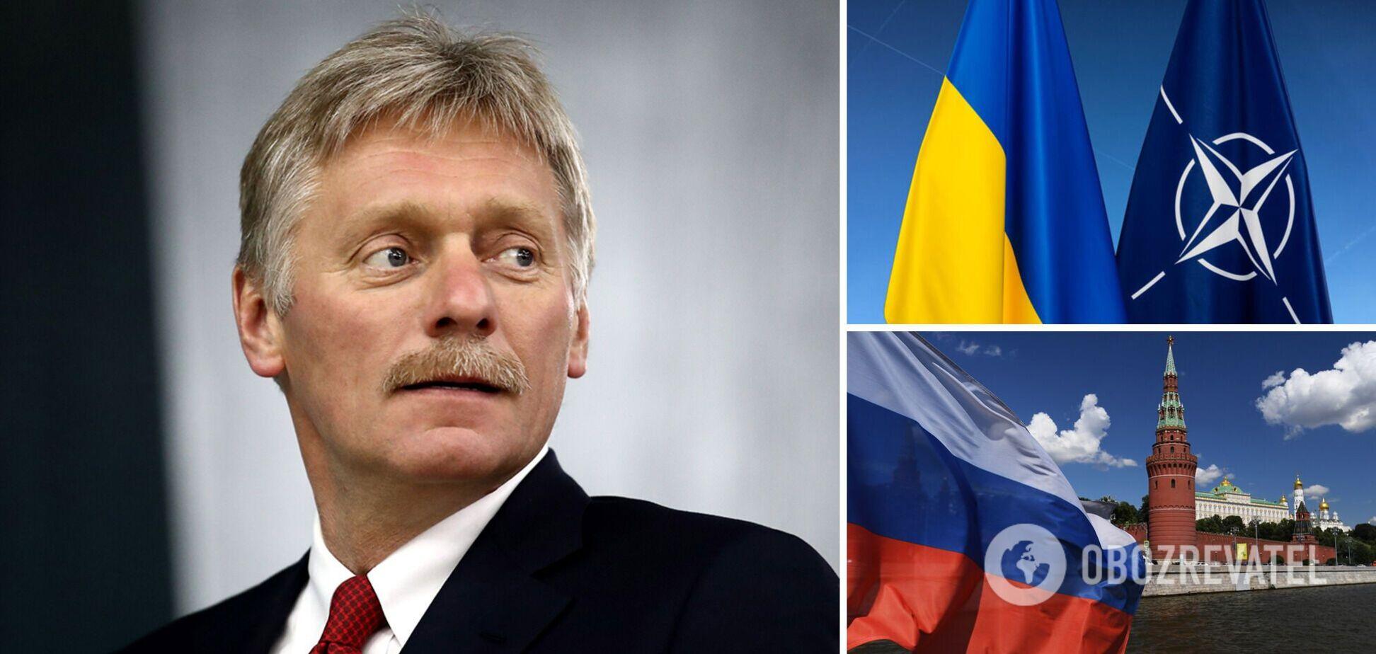 В Кремле признали, что не могут остановить сближение Украины и НАТО