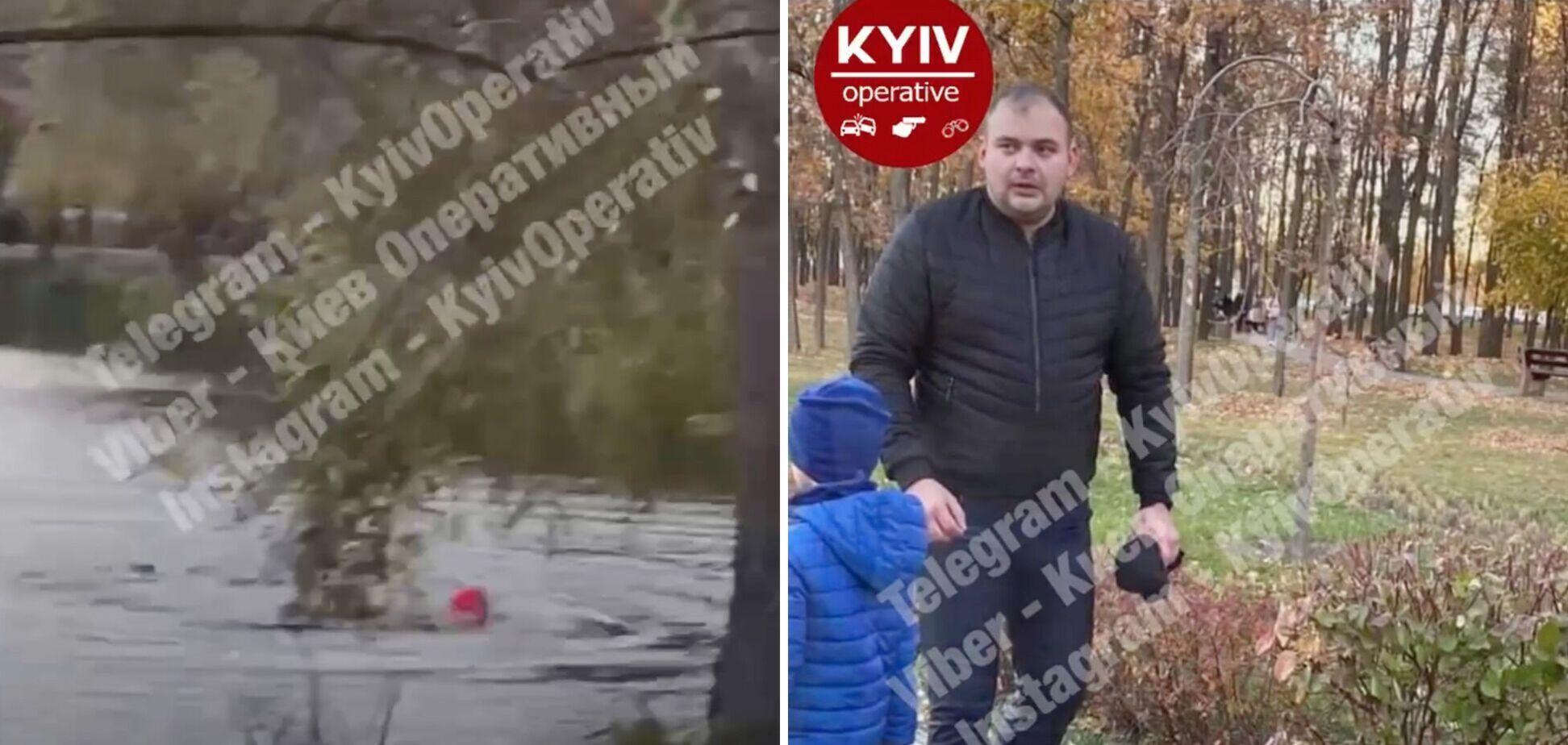 В киевском парке едва не утонула маленькая девочка: ее спас полицейский