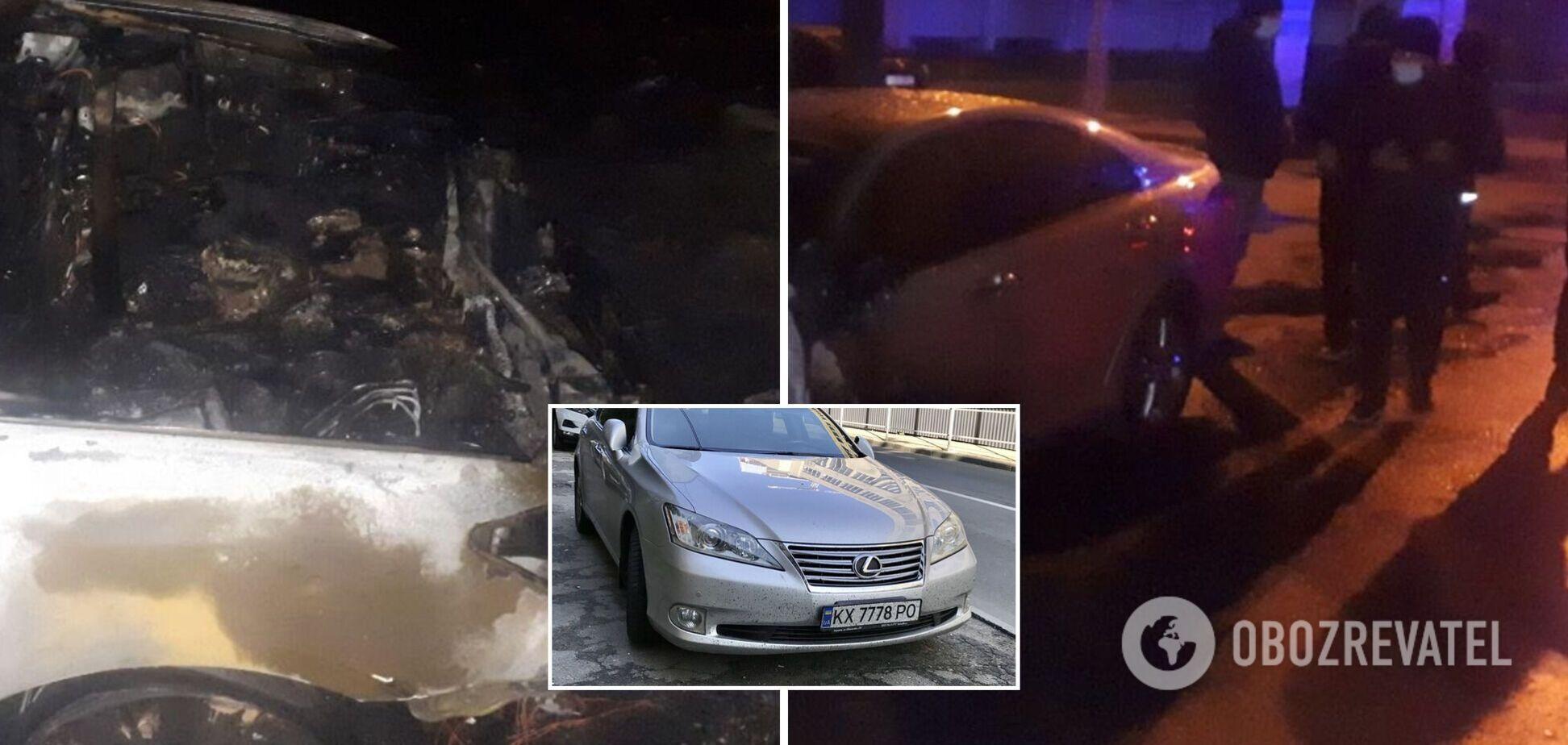В Харькове сожгли Lexus, на котором ездил сотрудник Офиса генпрокурора: появилась версия о мести. Фото