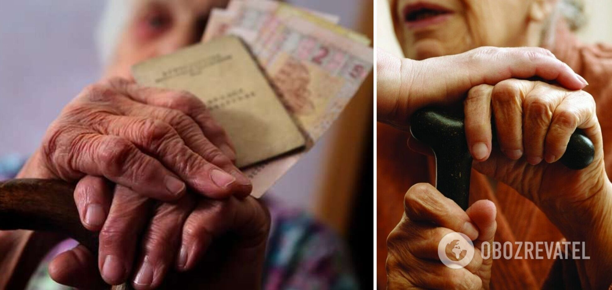 Шахрайки видурили в пенсіонерок сотні тисяч гривень