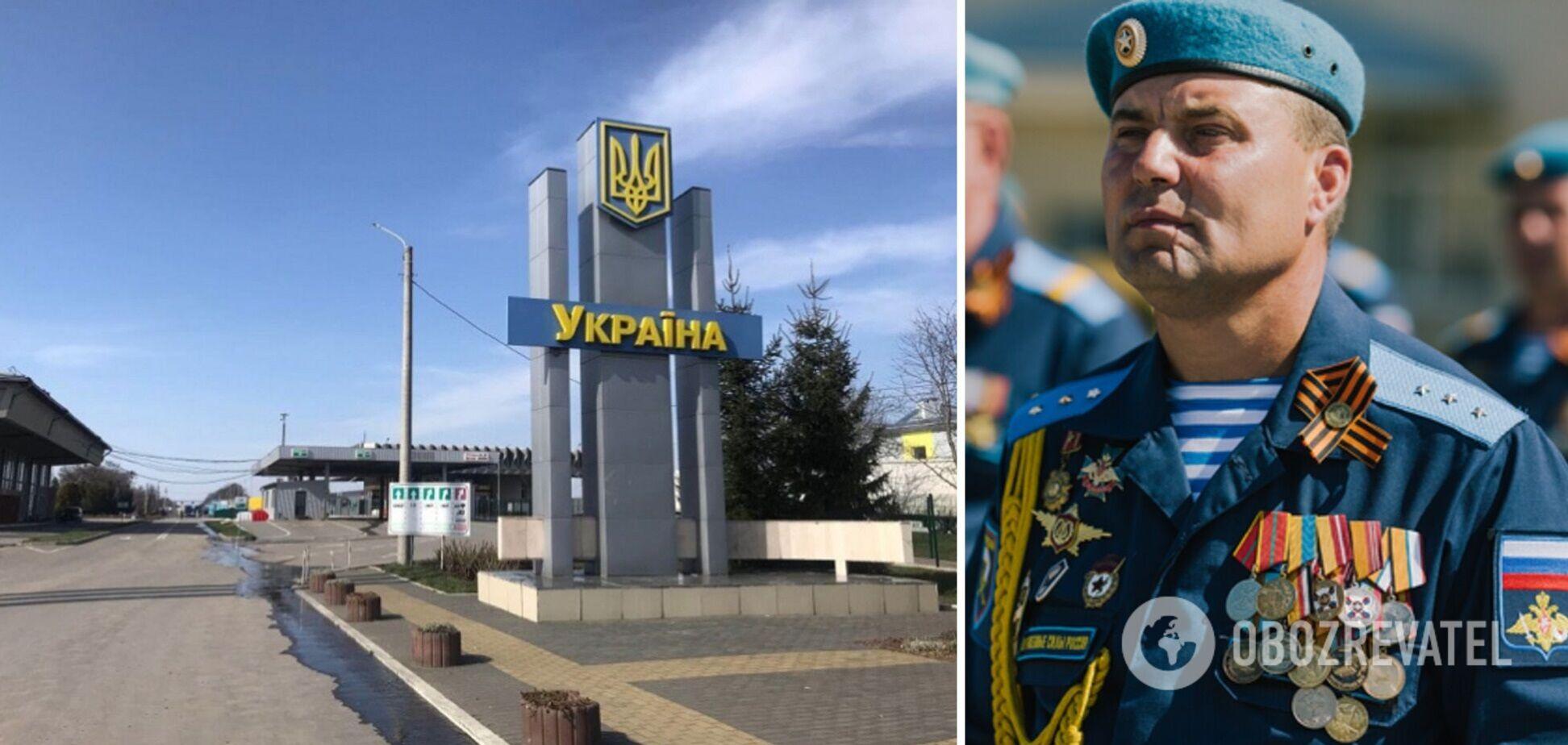Тисячі пачок цигарок і атрибутика російських силовиків: на кордоні з РФ затримали контрабандистів