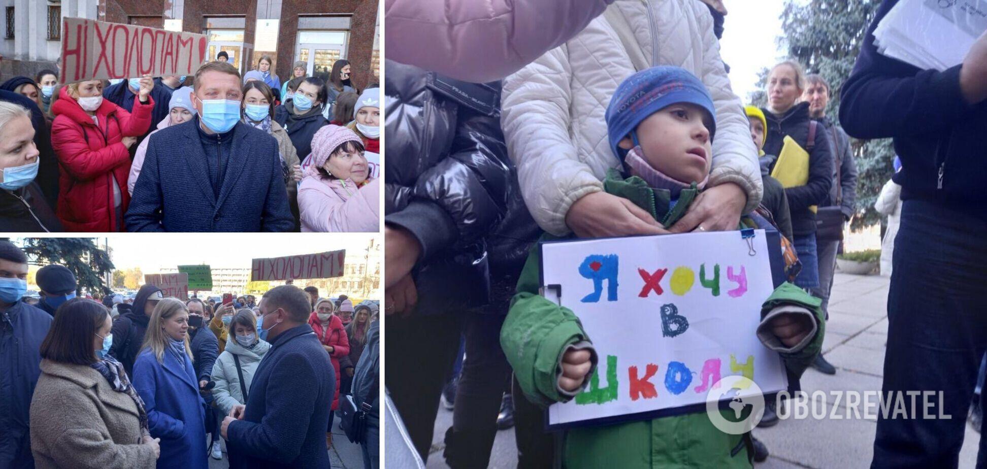 У Кременчуці батьки учнів 1-4 класів вийшли на протест через дистанційку для їхніх дітей