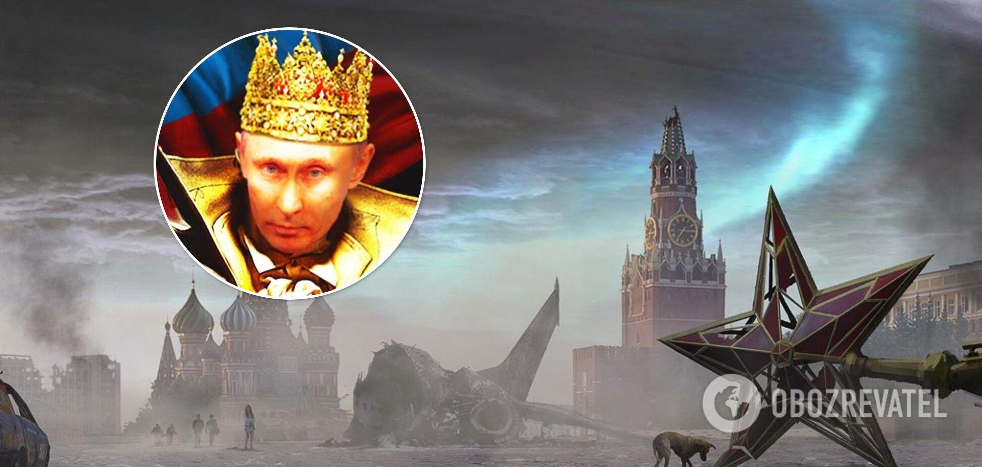 Операция 'Устранение ущербного лидера': возможна ли Россия после Путина?