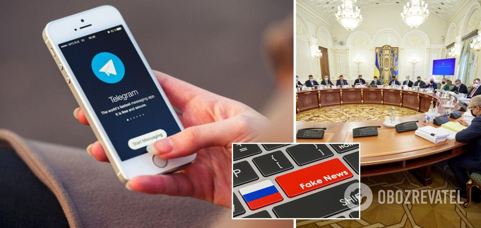 РНБО оприлюднила список проросійських Telegram-каналів: просувають ворожі наративи