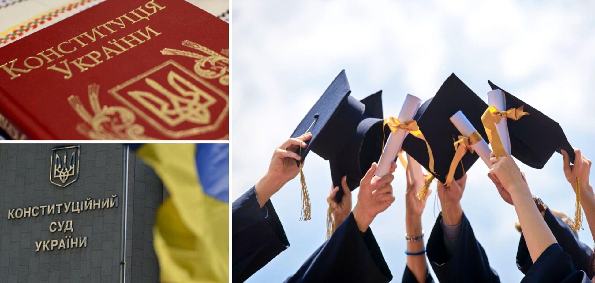 Люстровані службовці не можуть керувати університетами – Конституційний суд відхилив подання ексрегіоналів