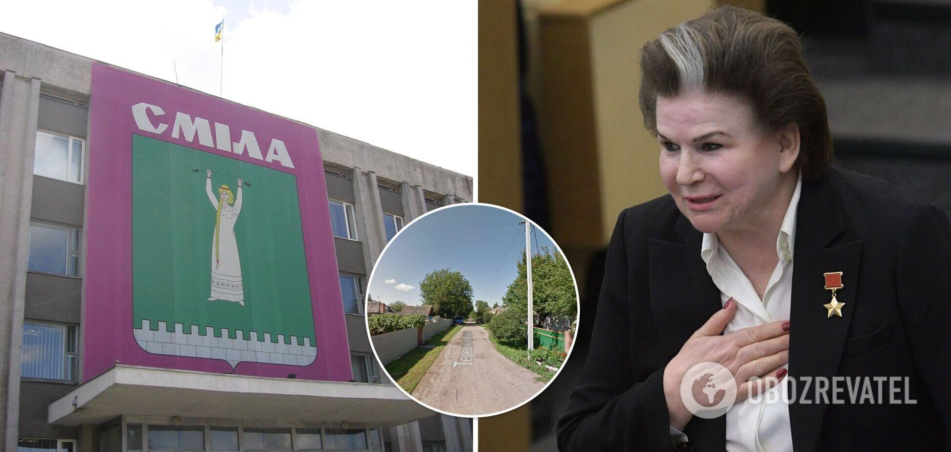 На Черкащині відмовилися від ідеї перейменувати вулицю 'єдинороски' Терешкової на честь загиблих у війні на Донбасі