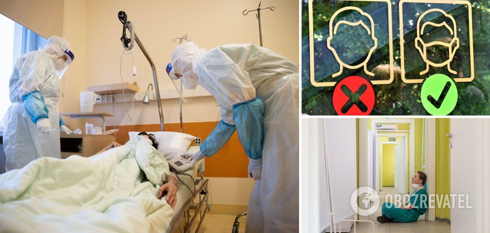 Лікар про ситуацію з COVID-19 в Україні: це ще не дно, нас чекають найгірші дні
