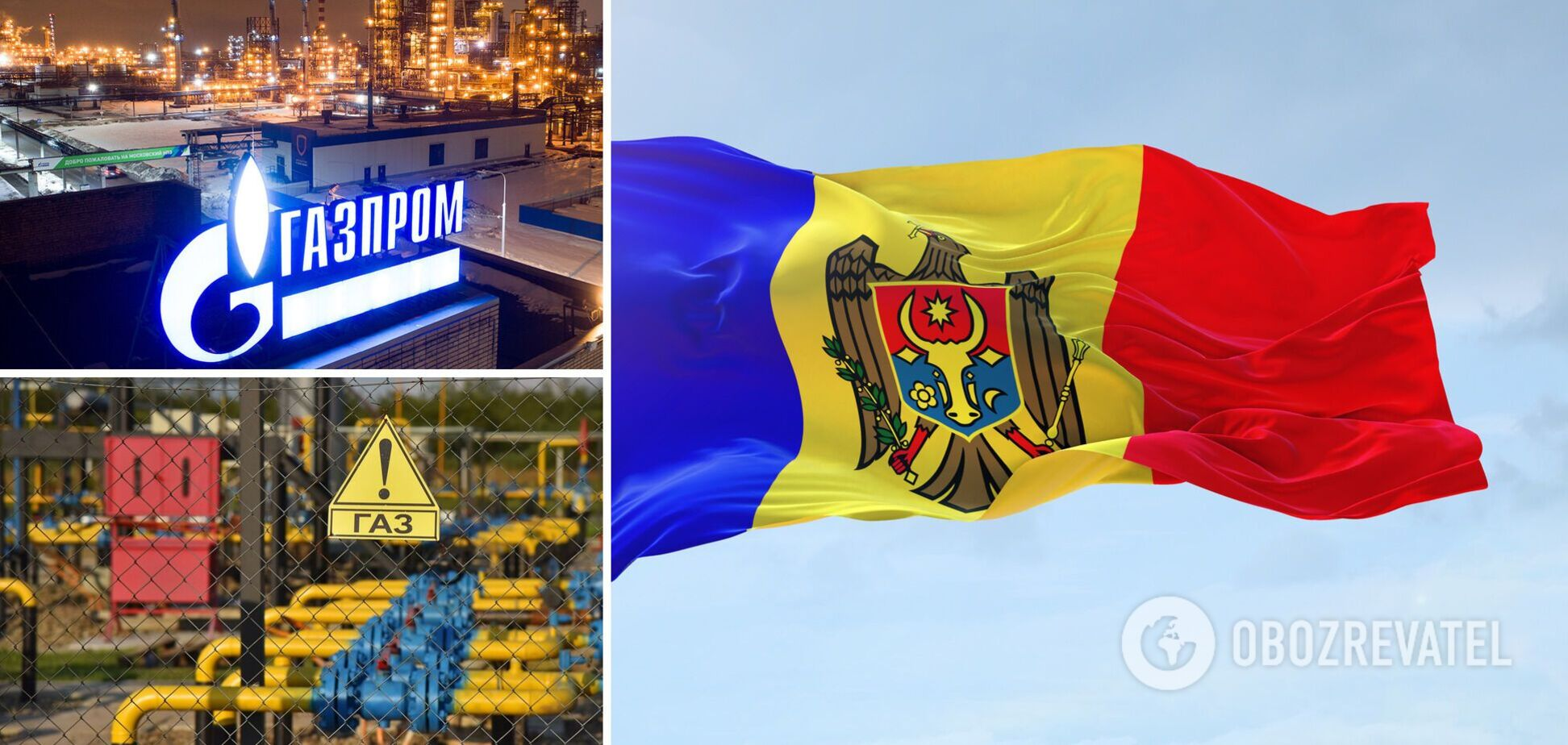 Газова криза в Молдові: чого домагається Росія