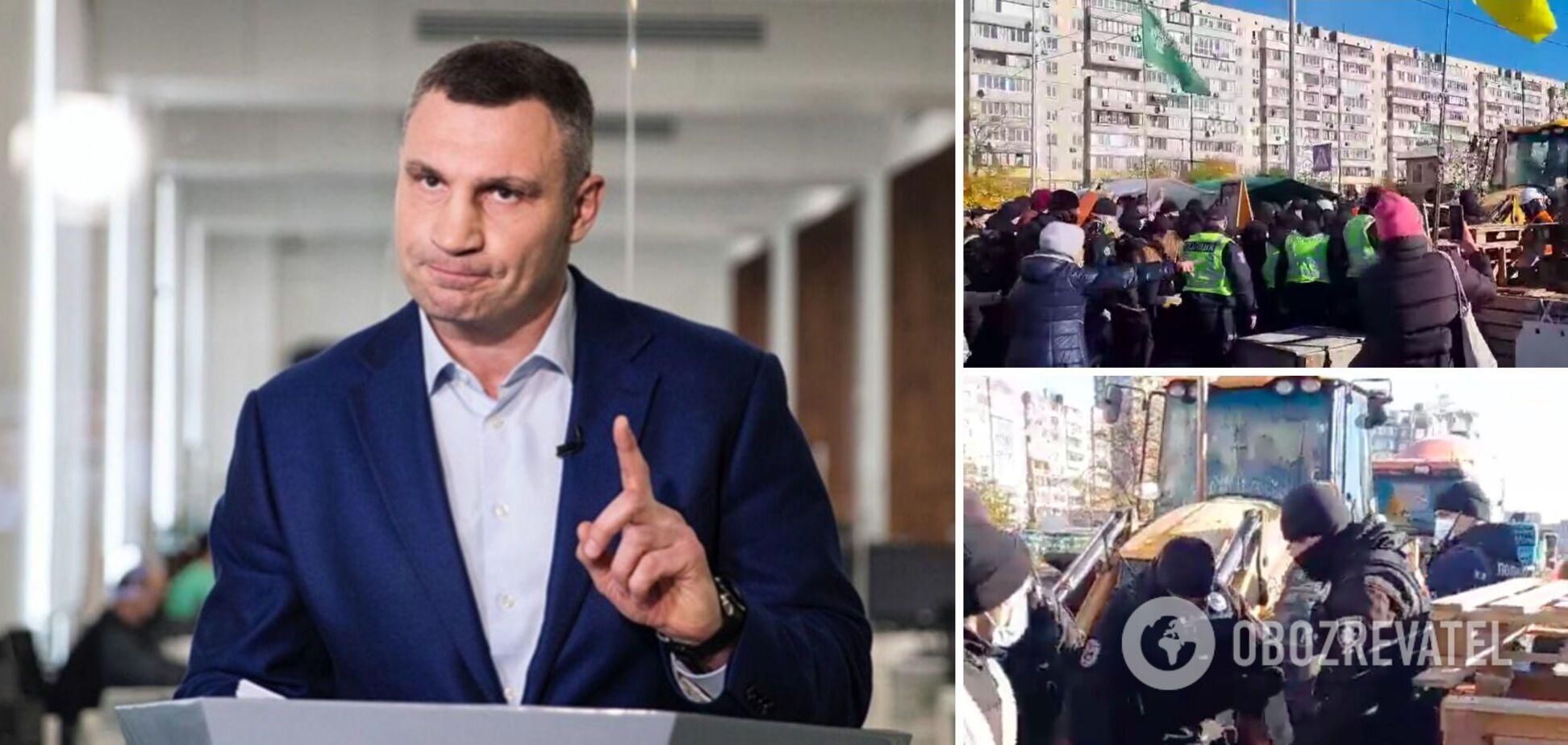 Кличко звернувся до керівництва поліції Києва щодо дій правоохоронців на Микільській Слобідці