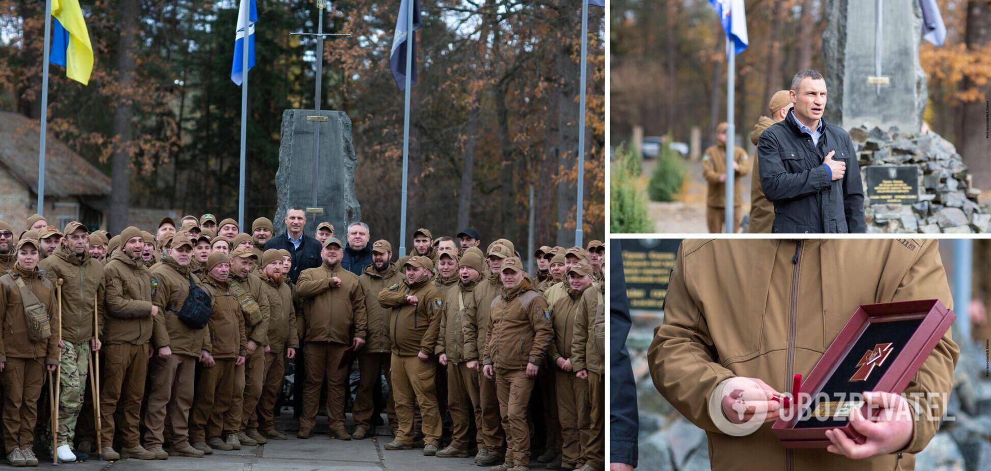 Кличко привітав Муніципальну охорону Києва з четвертою річницею заснування