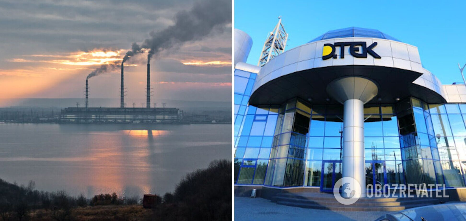 Суд по аукционам 'Укрэнерго' вынес решение исключительно в отношении электроэнергии, которая направляется в страны ЕС