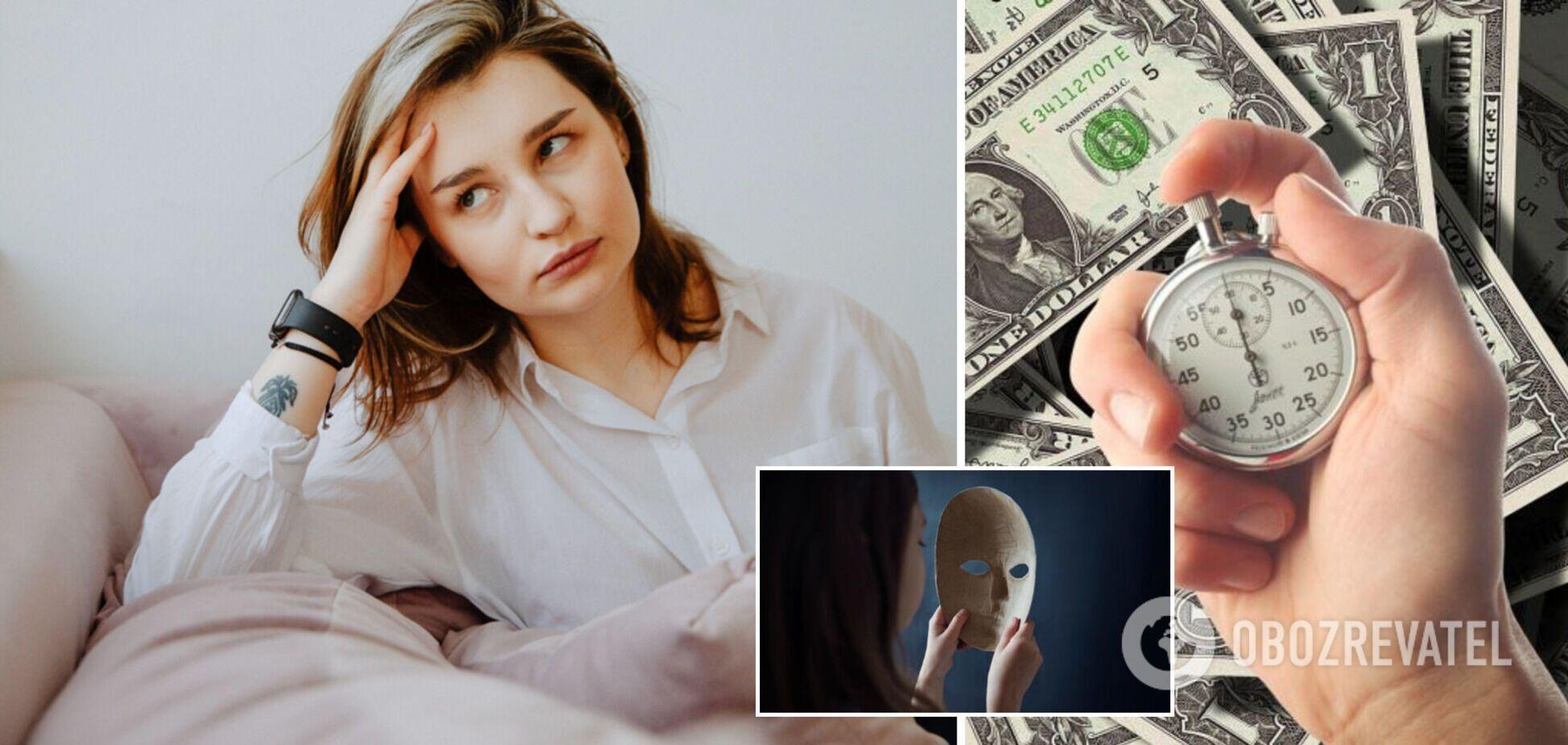 Депресія, втрата грошей і обман: чотири знаки зодіаку можуть зіткнутися з великими неприємностями