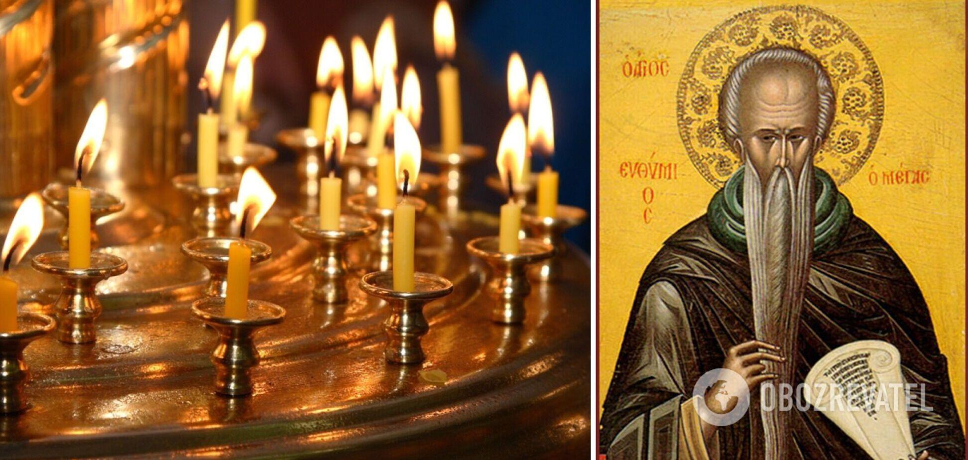 Свято 28 жовтня: що не можна робити на Євфимія, прикмети та іменинники