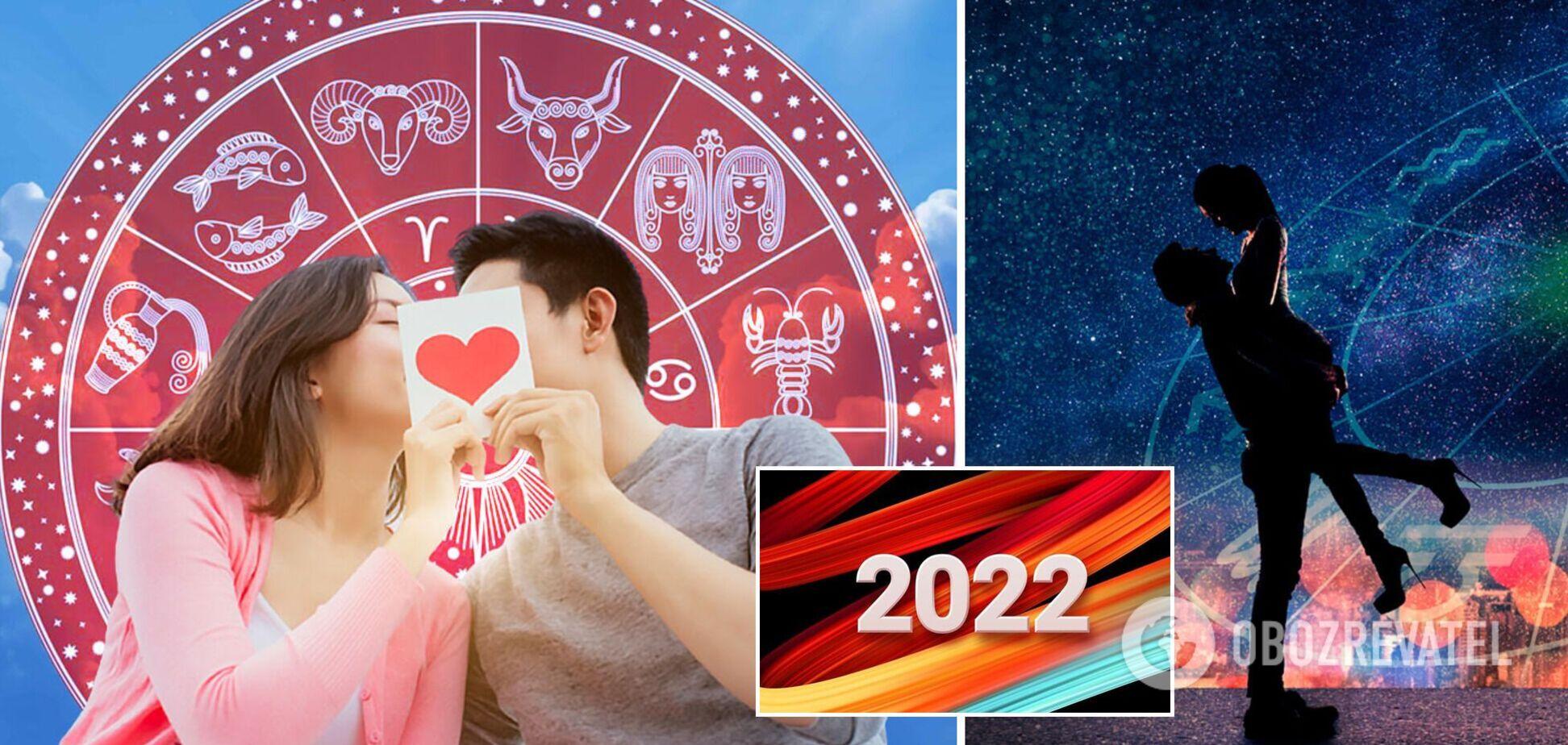 Шесть знаков зодиака могут встретить настоящую любовь в 2022 году: астрологи назвали счастливчиков