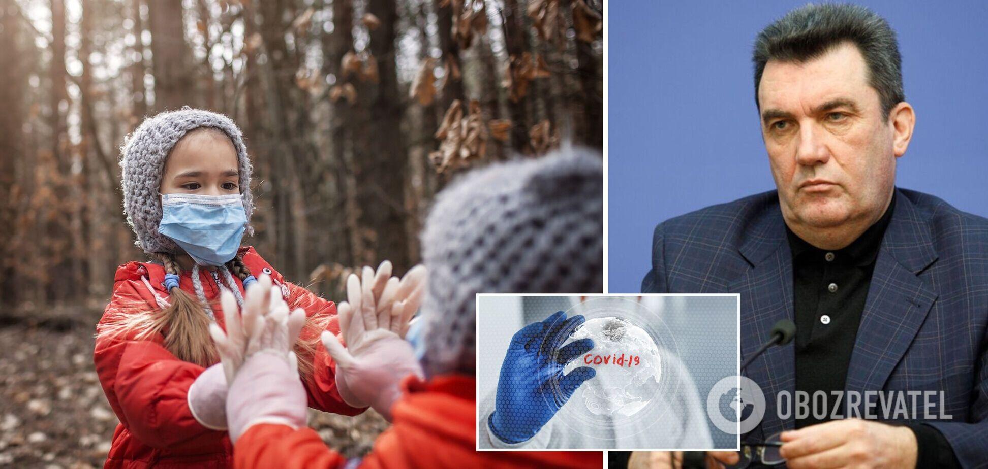 В СНБО рассказали, планируют ли локдаун в Украине и ждать ли вакцинации детей