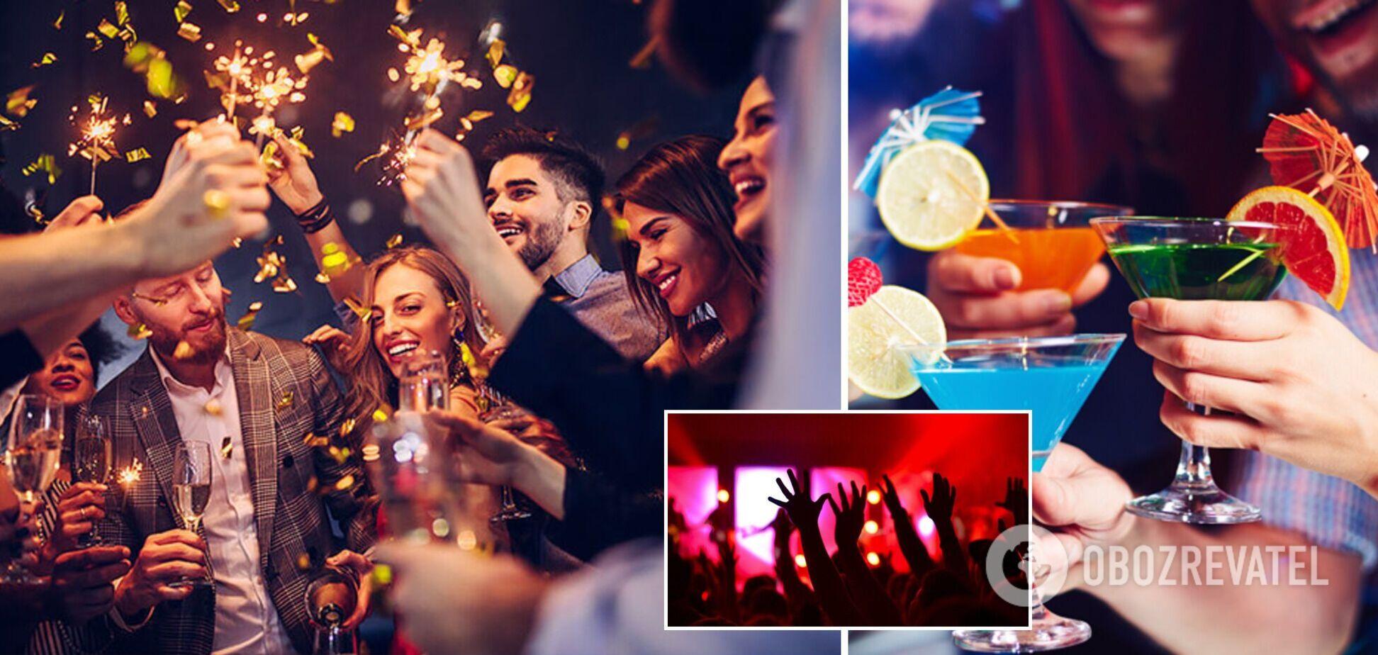 Шість знаків зодіаку, які обожнюють вечірки: можуть гуляти до ранку
