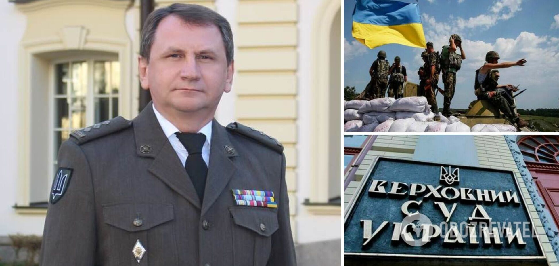 Судья Верховного суда Олег Ткачук: сейчас ветеранам войны обязан отвечать даже президент