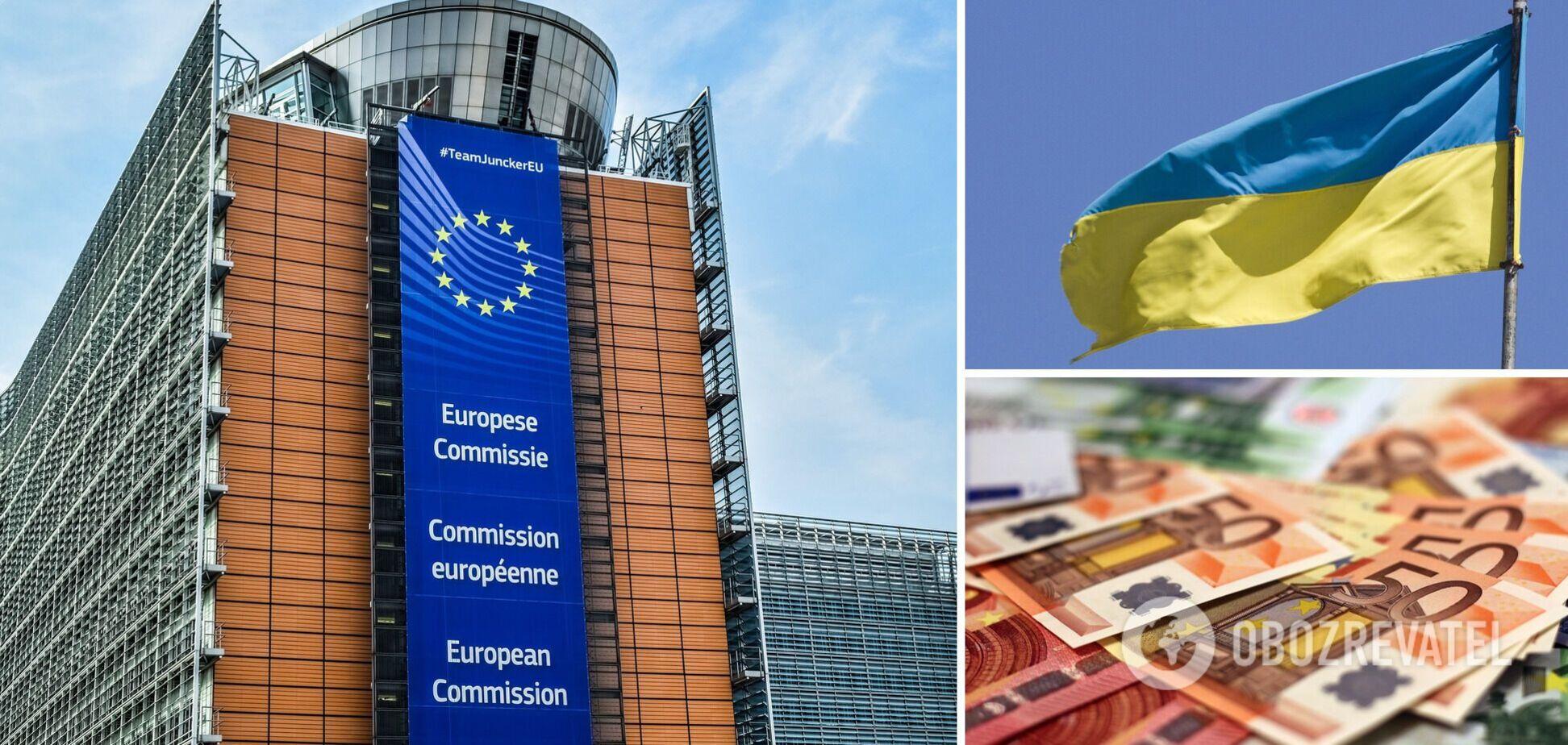 ЄС виділила Україні 600 млн євро в рамках макрофінансової допомоги