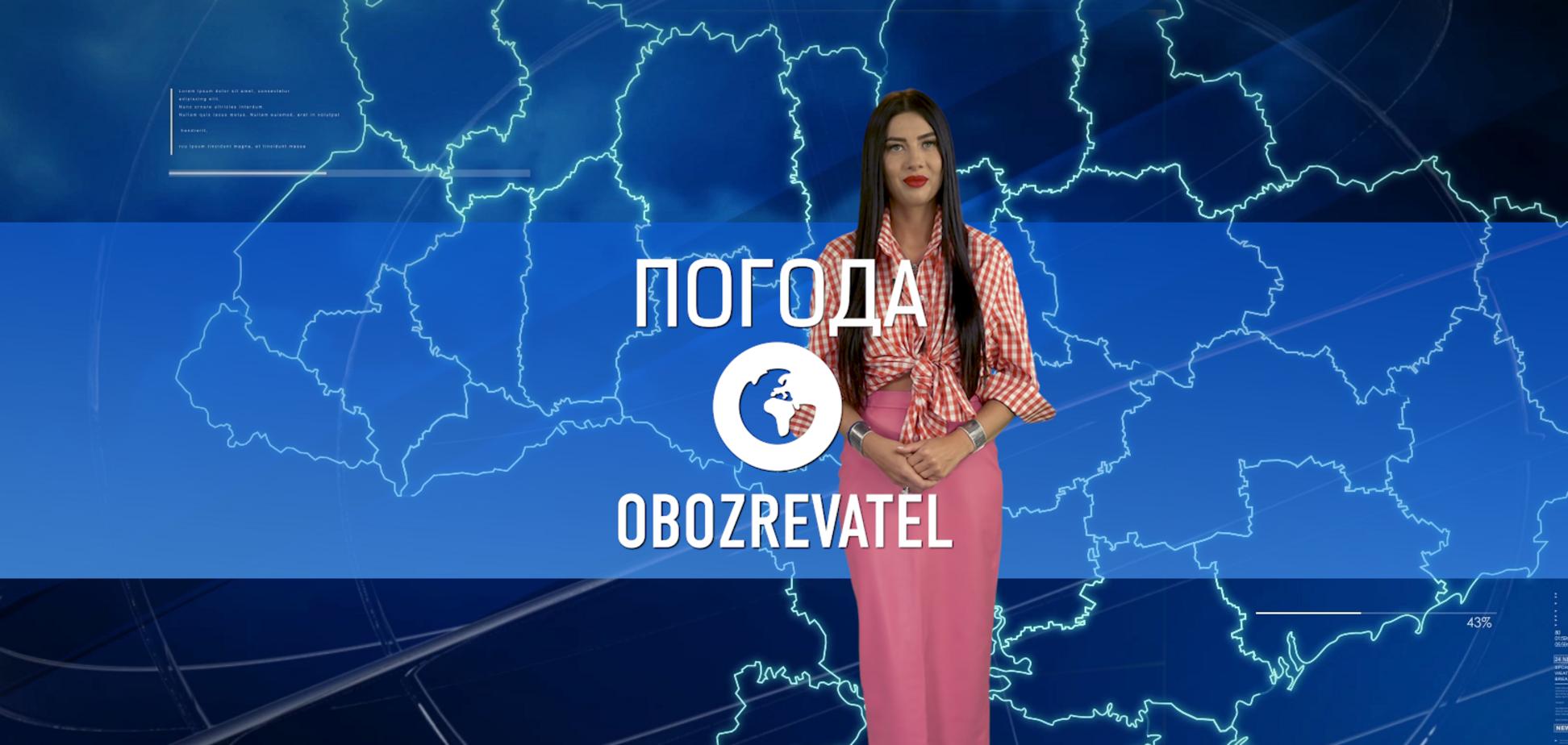 Прогноз погоды в Украине на вторник, 26 октября, с Алисой Мярковской