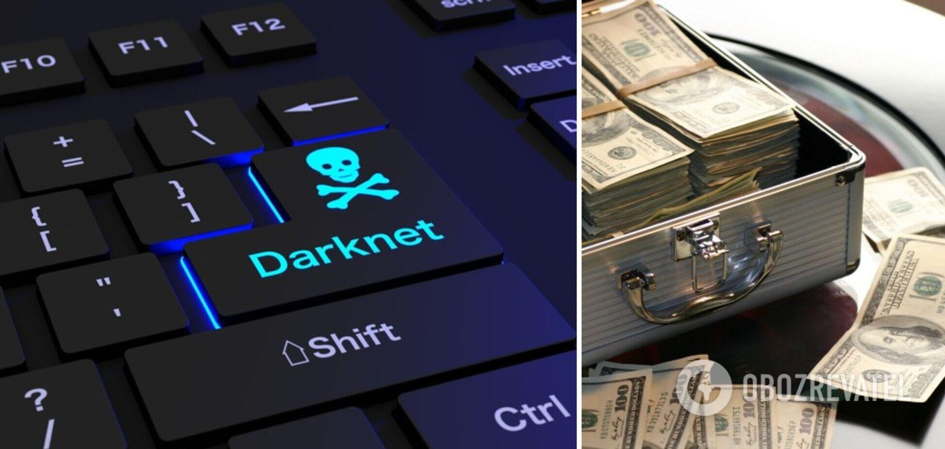 Українці відмили десятки мільйонів доларів через Darknet