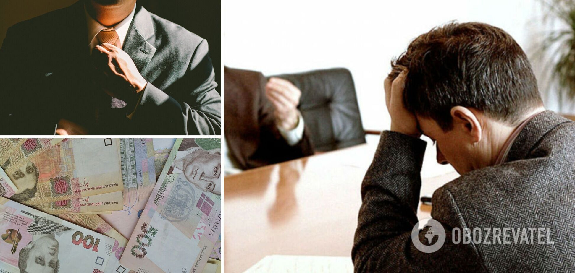 Психологиня розповіла, як потрібно правильно просити начальство про підвищення зарплати
