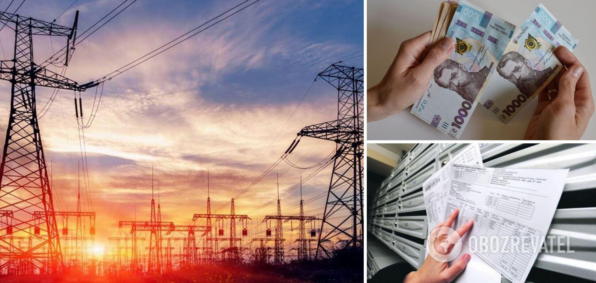 Кто устанавливает тарифы на электроэнергию и воду в Украине