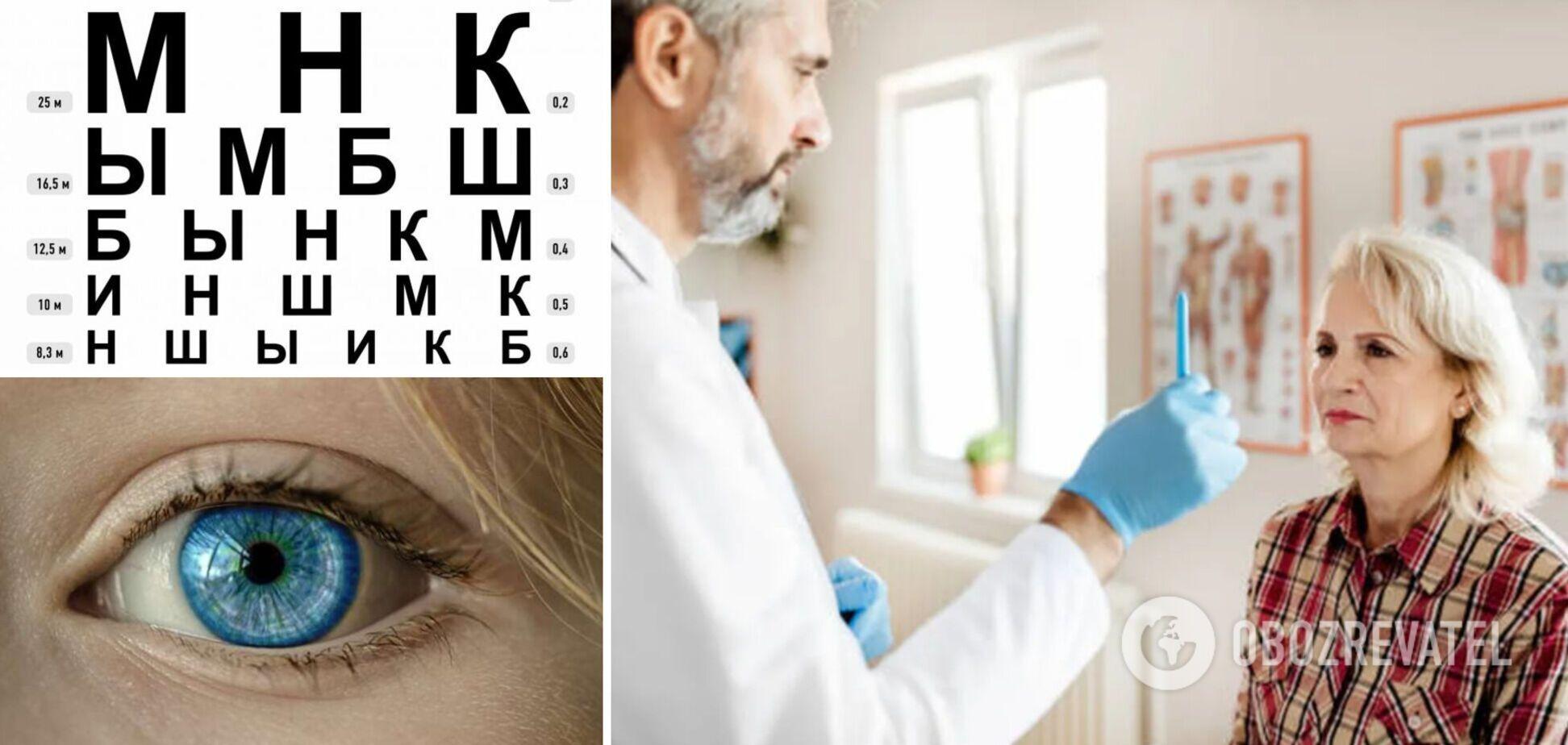 Вчені повернули жінці зір за допомогою вживлення в кору мозку імплантату. Фото