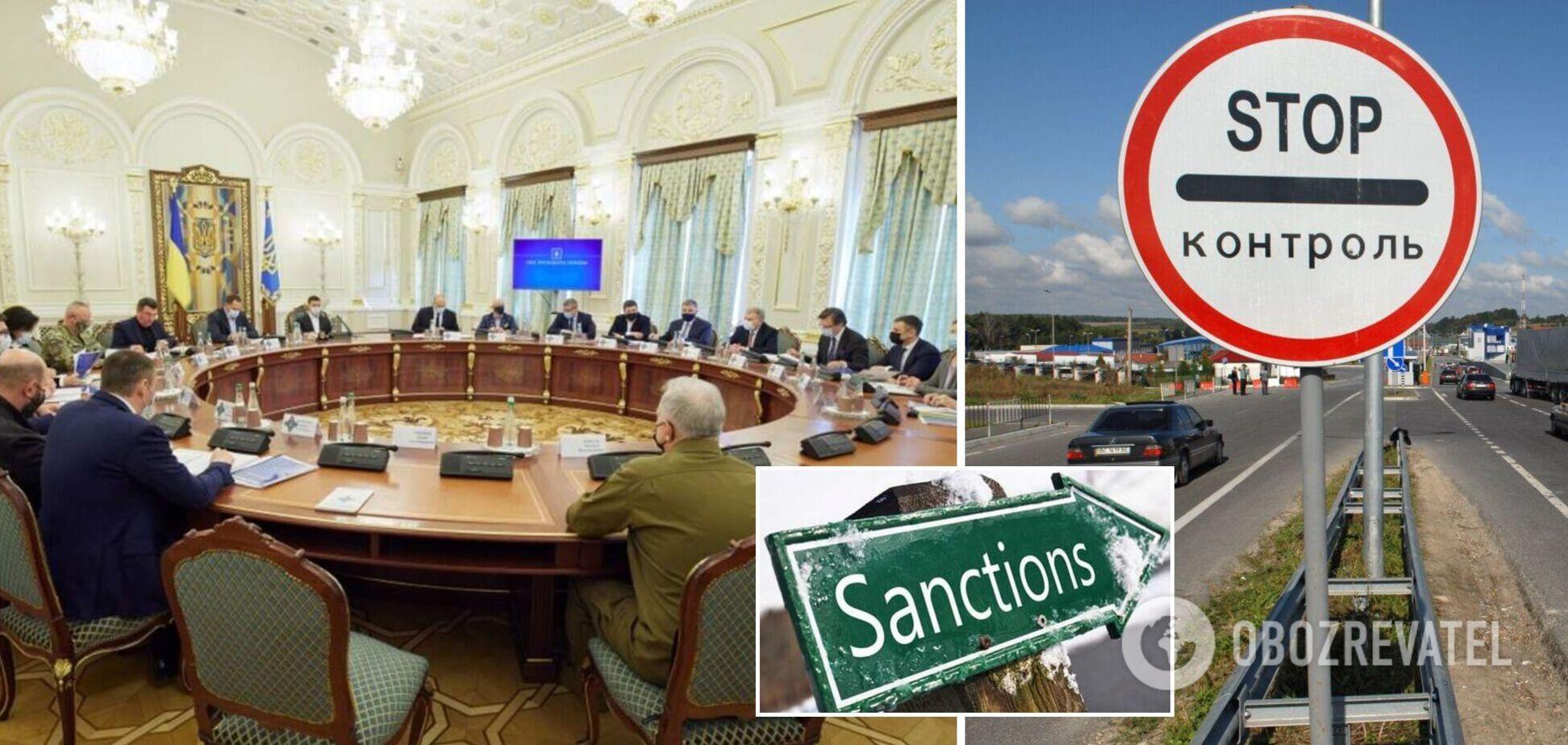 У РНБО могли 'зливати' інформацію про фігурантів санкційних списків – ЗМІ