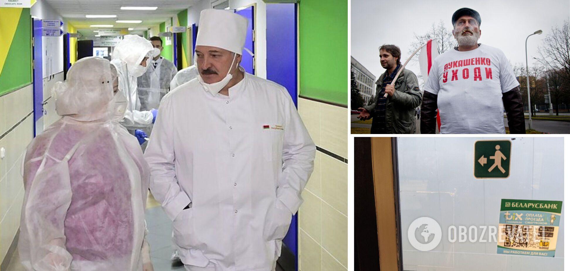 'Ковидный' демарш Лукашенко: диктатор уничтожает беларусов?
