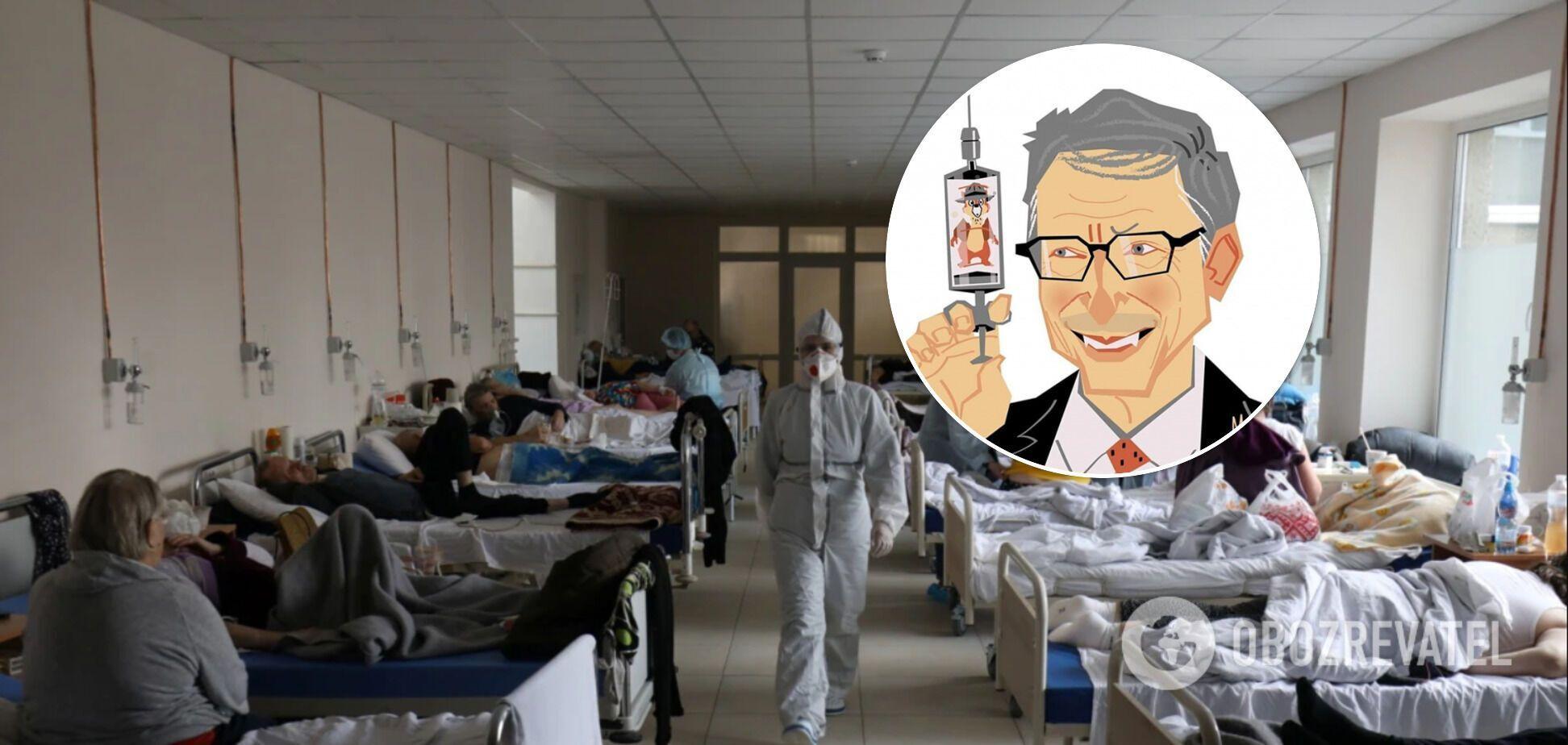 Противникам вакцинации: будьте последовательны – подтирайтесь лопухами