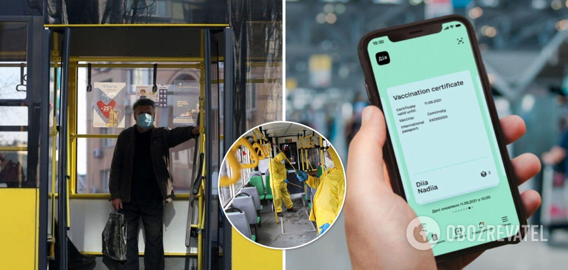 В Днепре невакцинированных не пустят в городской транспорт: что известно об инициативе властей