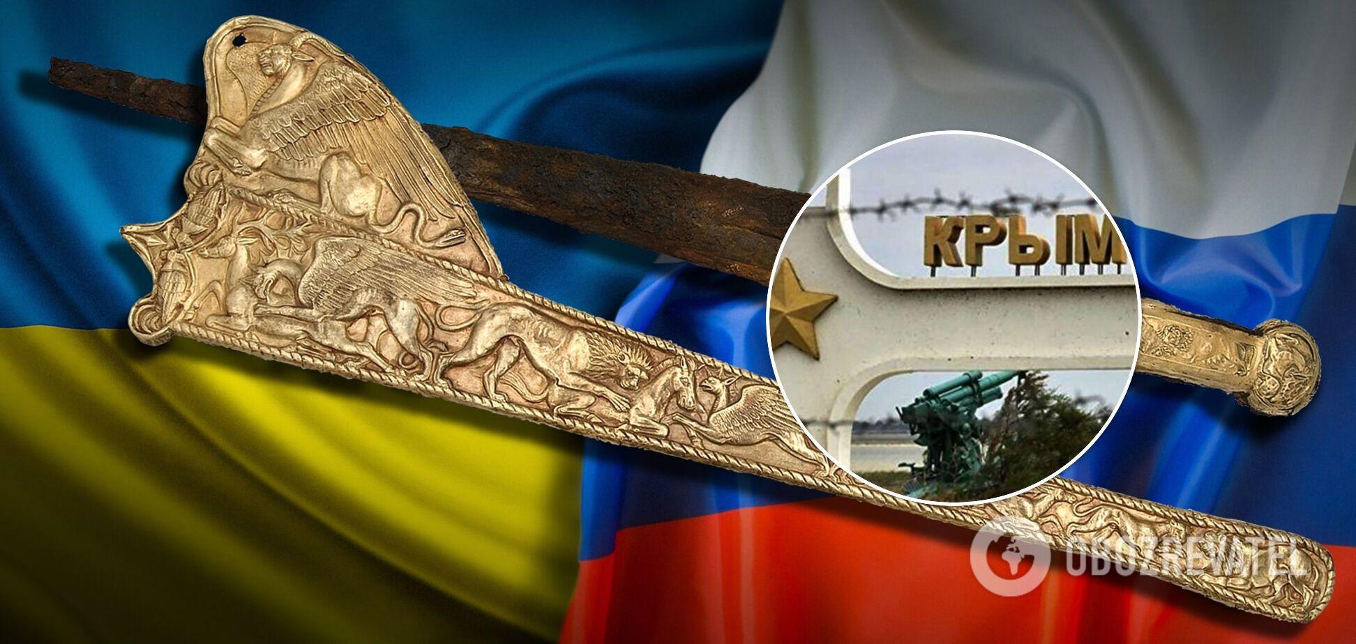 История 'скифского золота' рвет шаблоны о 'русском' Крыме