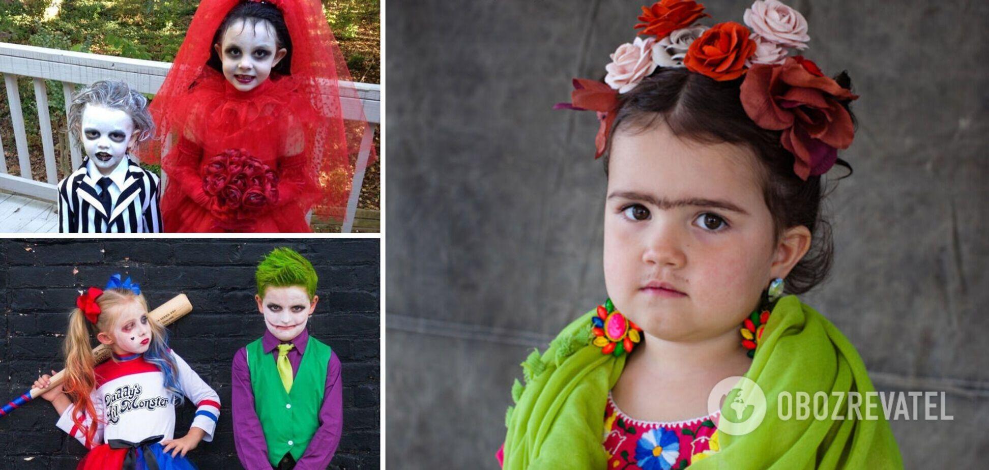 Батьки допомагали дітям створювати костюми до Геловіну