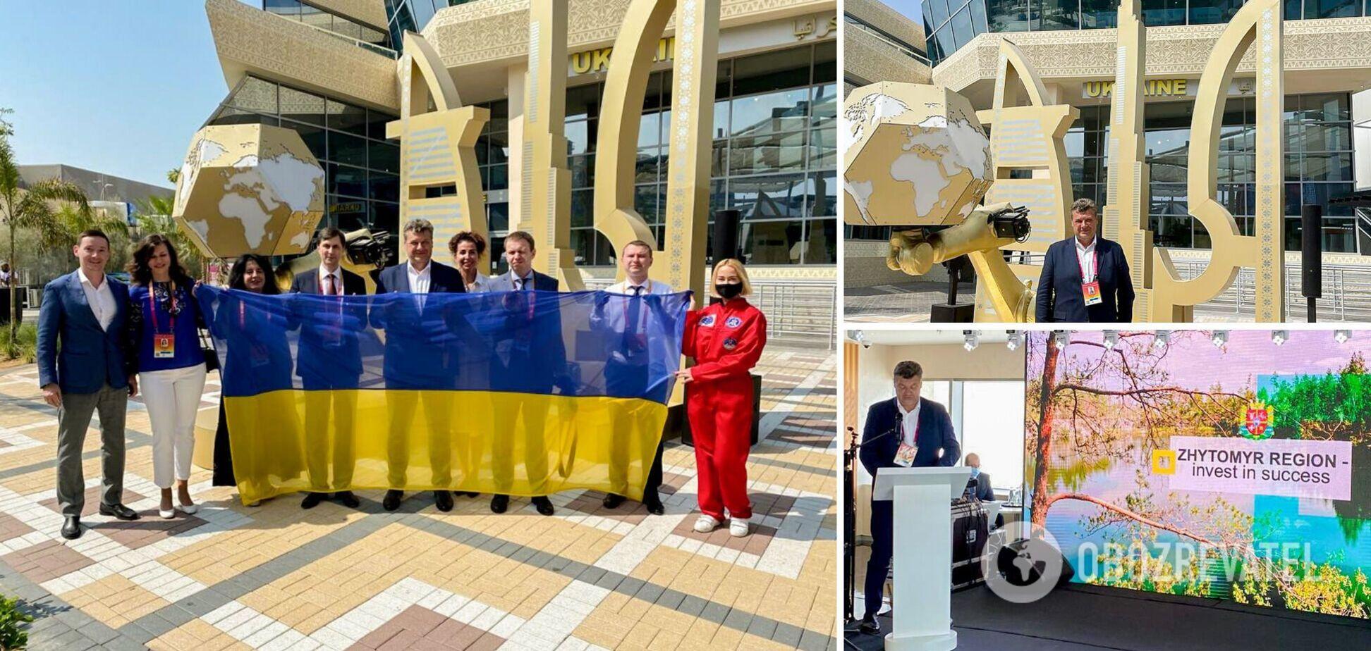 Представники Житомирщини побували на 'EXPO 2020' у Дубаї