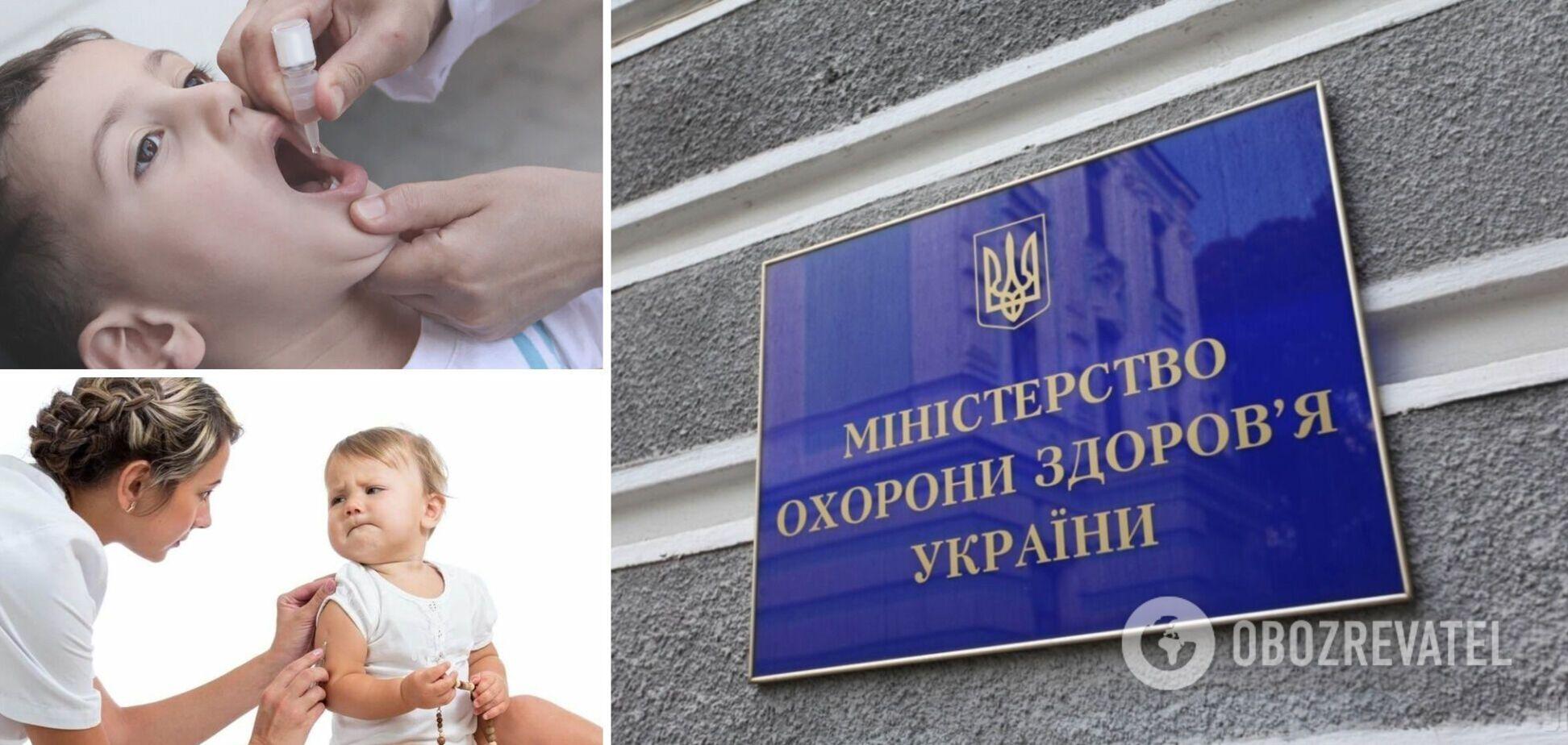 У МОЗ закликали батьків вакцинувати дітей від поліомієліту