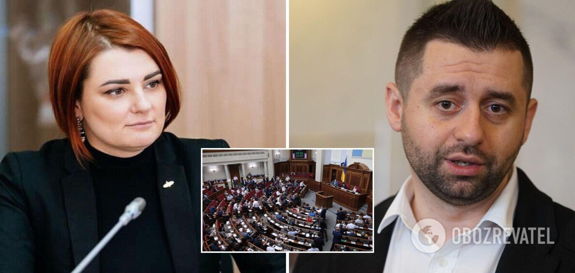 Буймістер заявила про ініціативу Арахамії виключити її зі складу української делегації у Парламентській Асамблеї НАТО