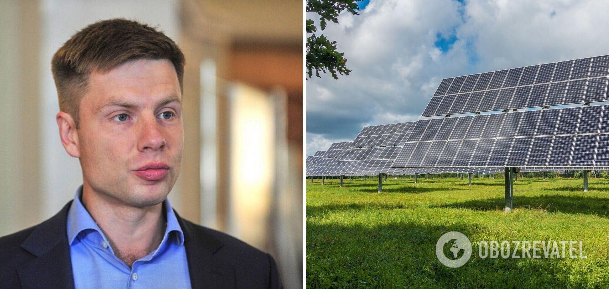 МЗС намагалося зірвати візит нардепів-членів МФО 'Чиста енергія – здорове довкілля' до США, заявив Гончаренко