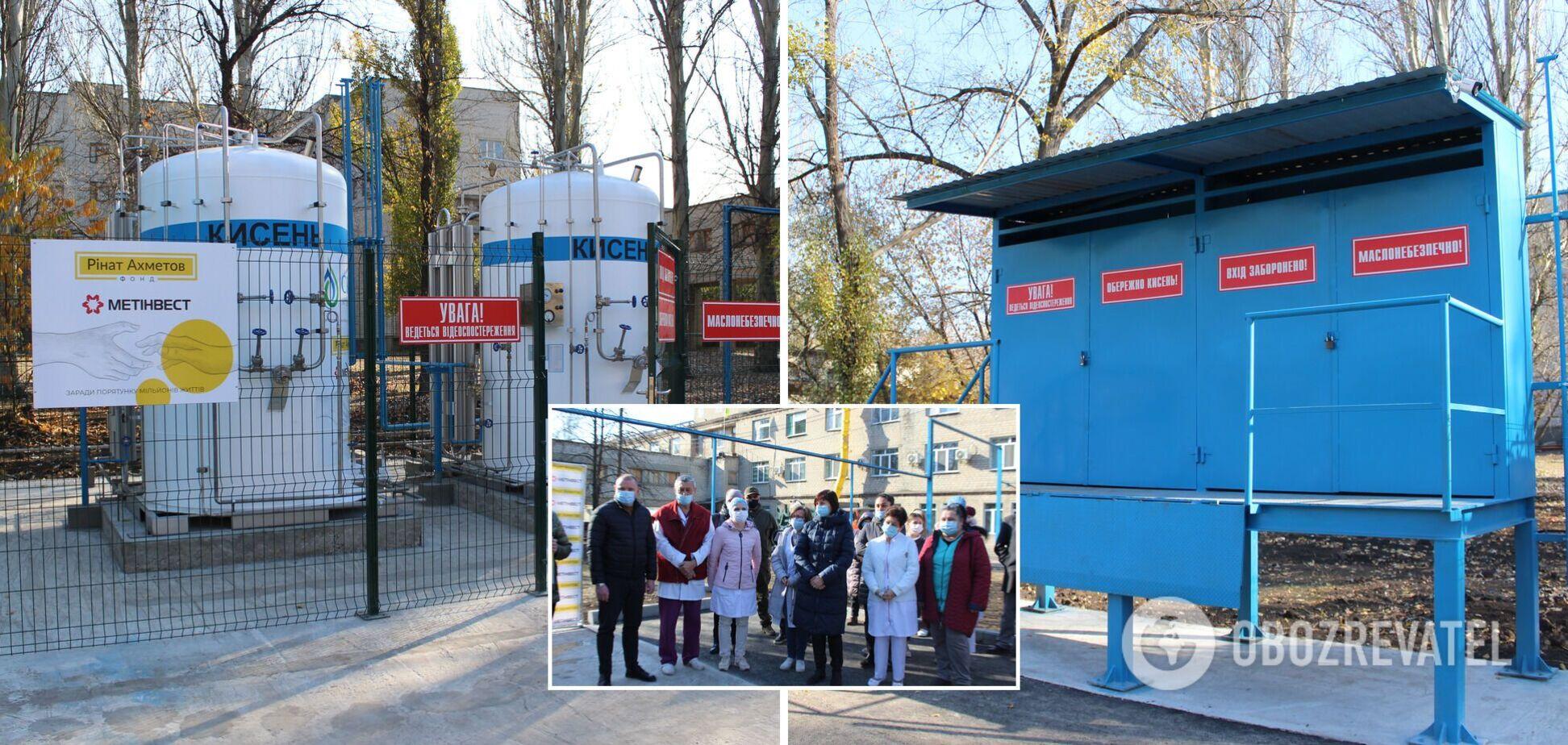 В Авдіївській лікарні запрацювала киснева станція