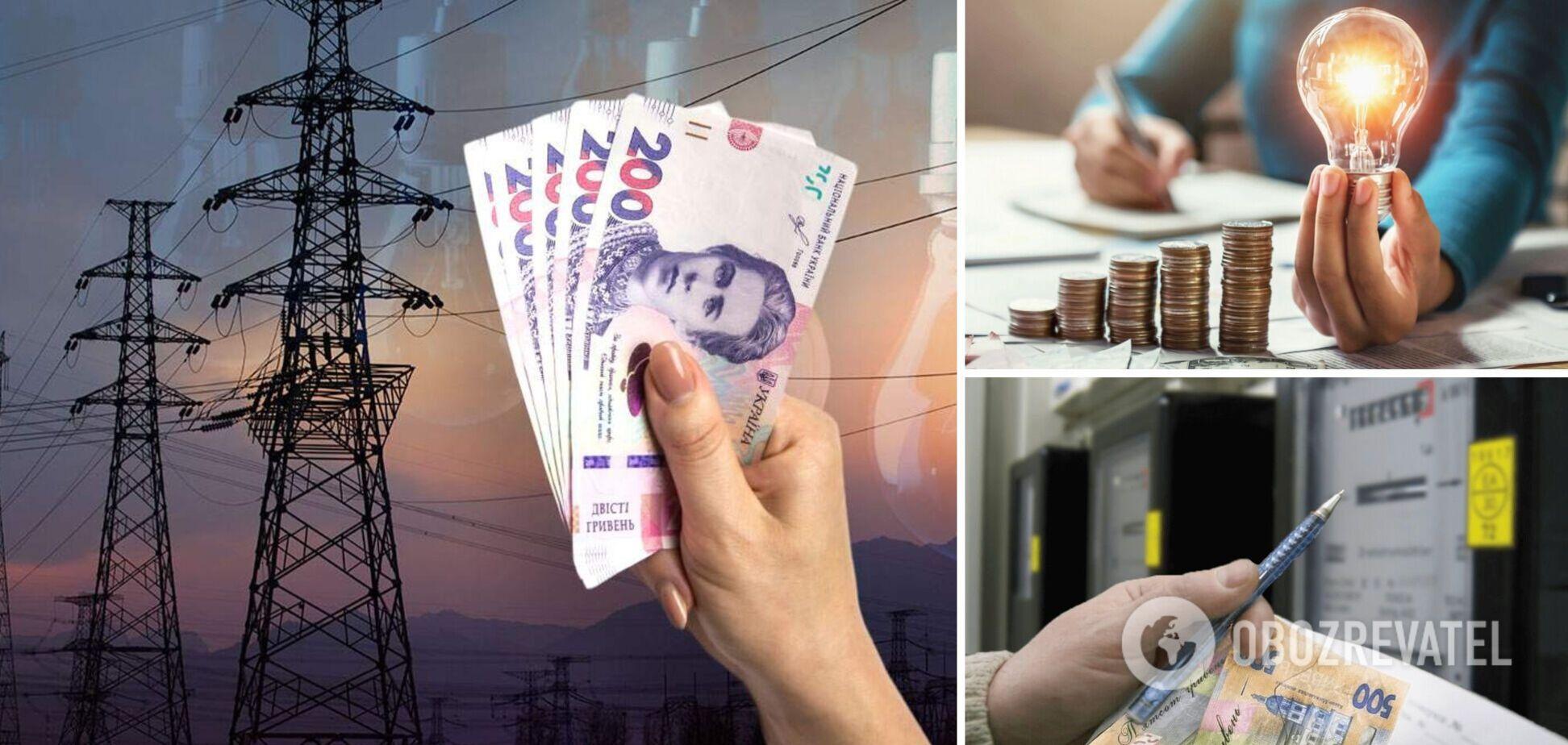 Тарифи на електроенергію в Україні незабаром зміняться