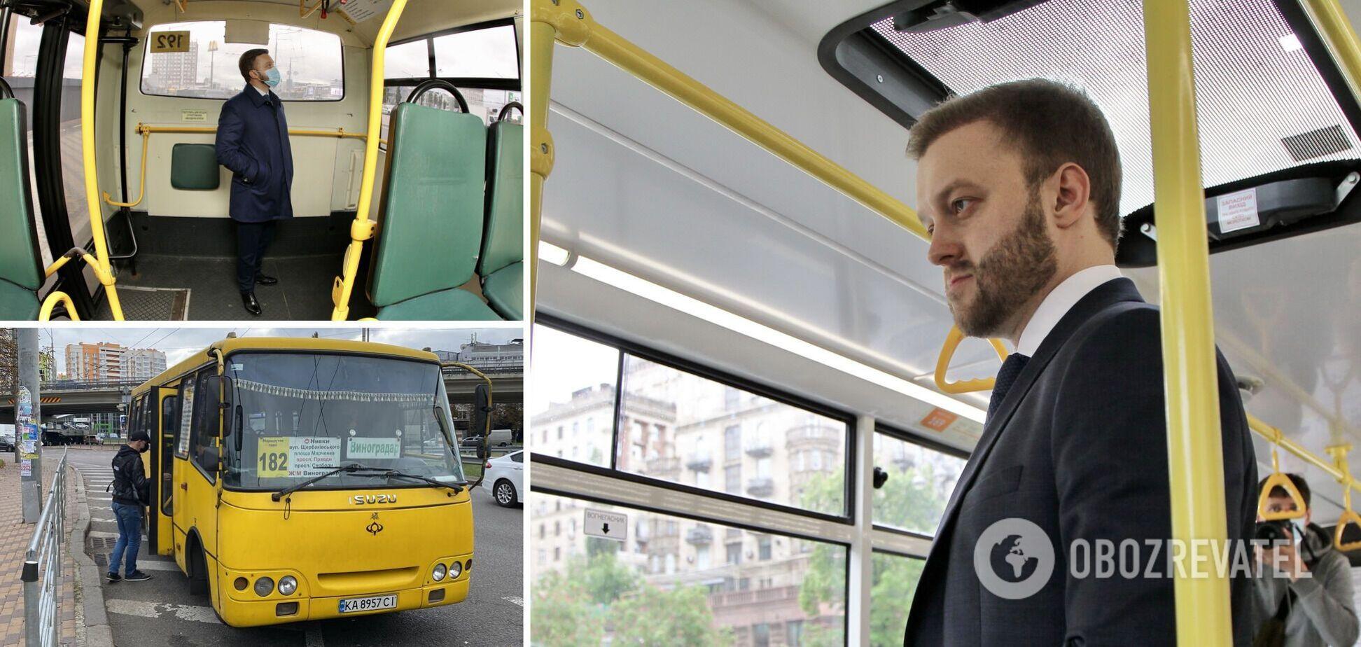 Вместо новых автобусов киевлян возят старые и ржавые