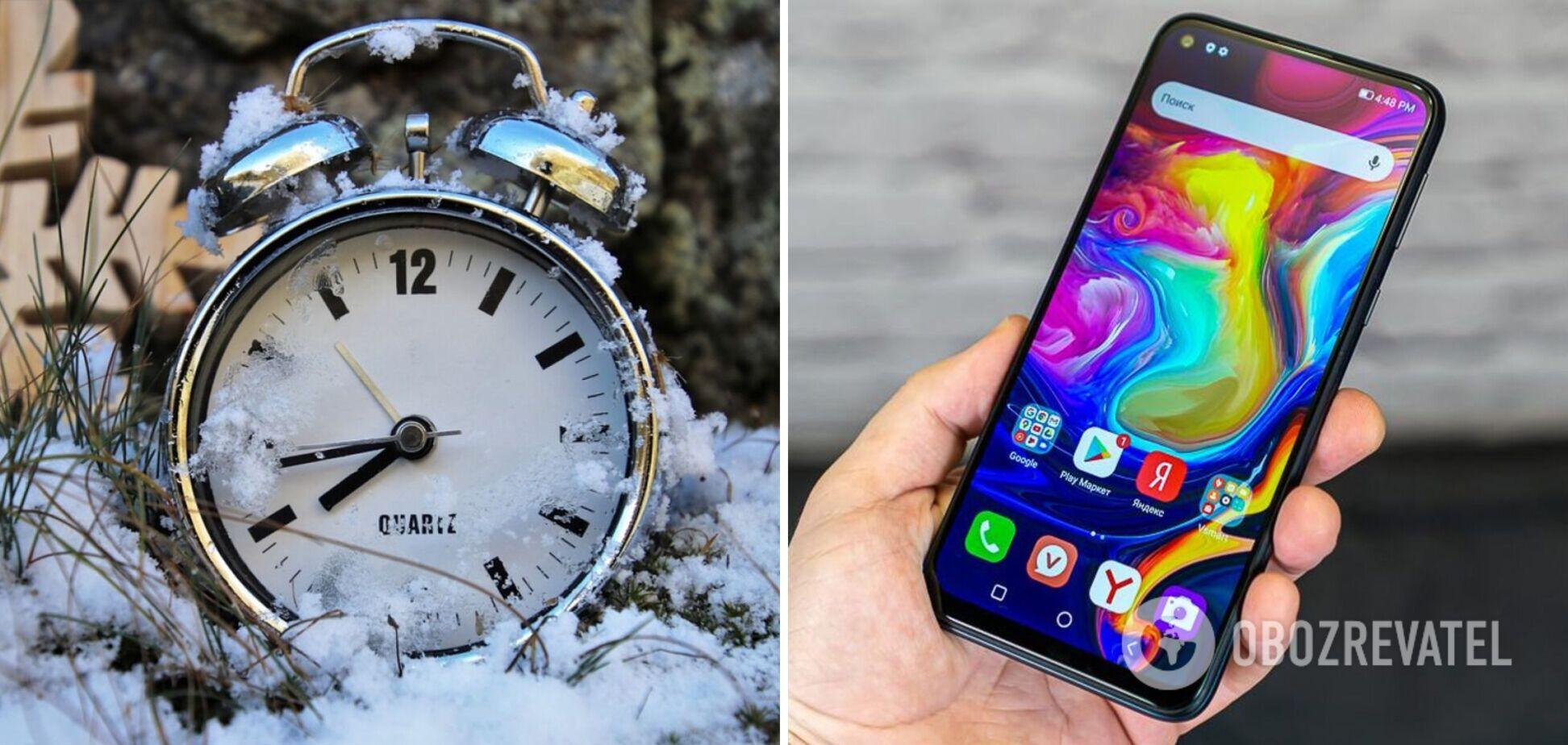 Переведення годинників: як переходять на зимовий час смартфони
