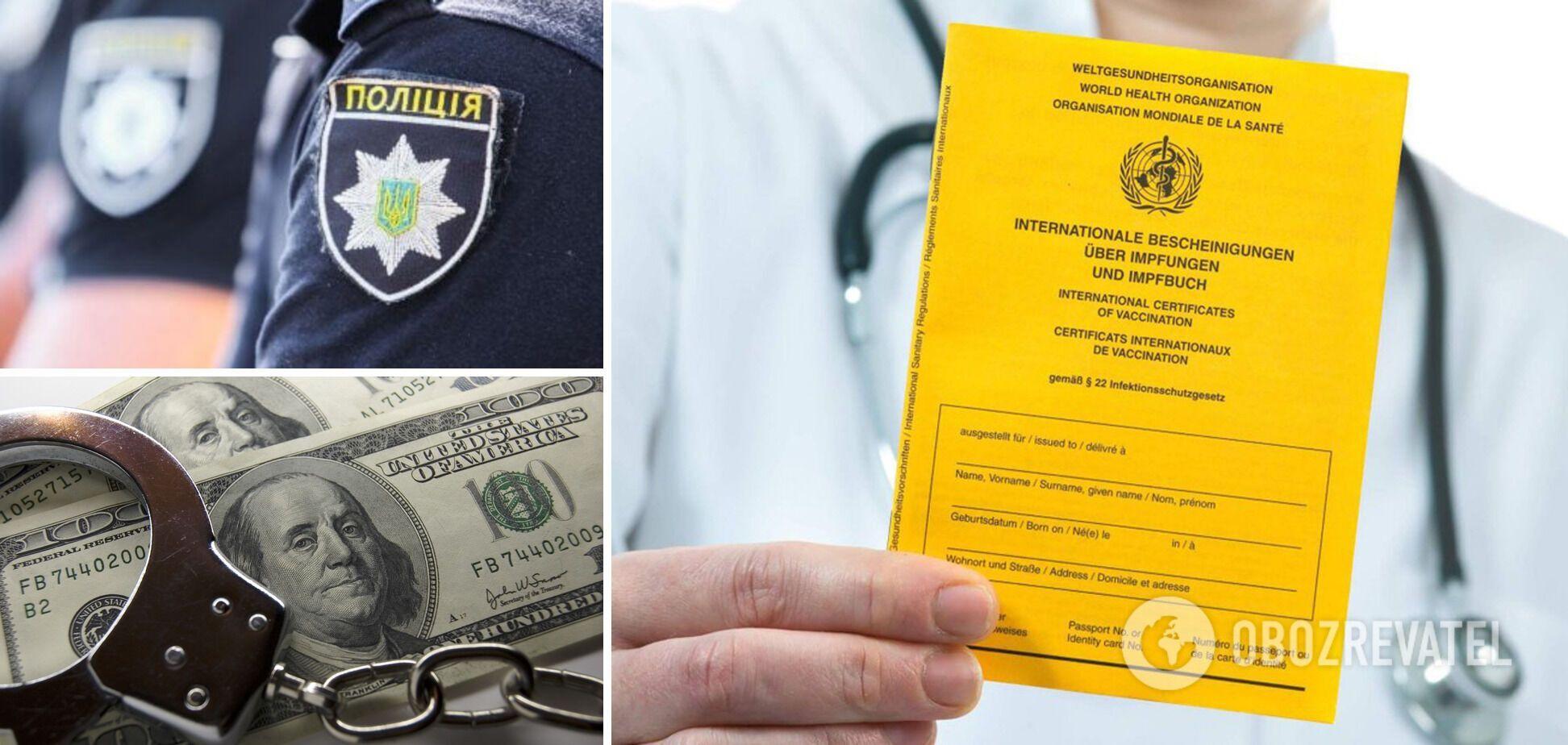В Україні викрили 'схему' торгівлі COVID-сертифікатами: лікар отримував гроші через посередника. Фото