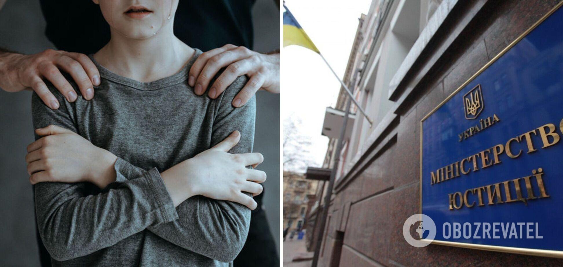 В Україні запустили реєстр педофілів: навіщо створили та яку інформацію містить